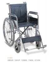 Steel Wheelchair FS901