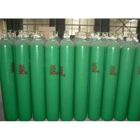 Is 7285 steel gas cylinder