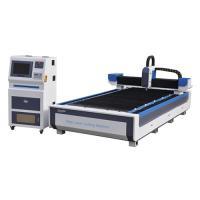 Fiber laser cutting machine rj1325