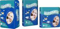 Bebiko vip baby active and soft