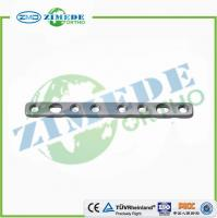 Humeral locking plate(20225b)