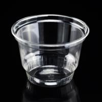 1.4g 1oz 30ml single side scale thermoforming medicine cups