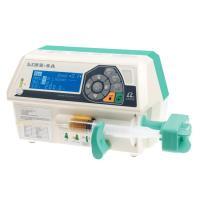 LINZ-8A Micro Syringe Pump