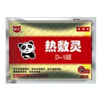Hot warm paste - mini stickers