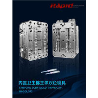 Tampons Body Mold (16+16 Cav.)