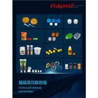 Food packaging molds