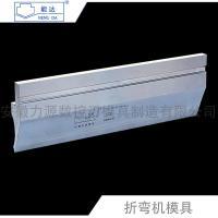 10.11 Upper mold