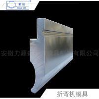 10.10 R5 Non-Standard Upper Mold R5