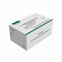 25-Hydroxy Vitamin D Assay Kit (Colloidal Gold Immunochromatography)