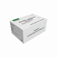 Pepsinogen I quantitative detection kit (colloidal gold immunochromatography)