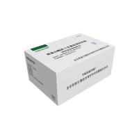 Pepsinogen II quantitative detection kit (colloidal gold immunochromatography)