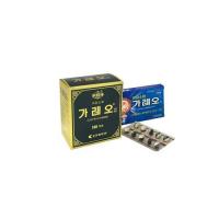 Leo soft capsules 250mg bile and digestive