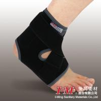 New OK Ankle Support w/Silicone pad
