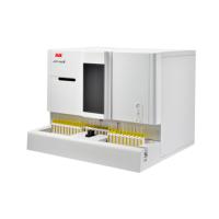 AVE-764 Series Urine Formed Elements Analyzer