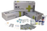 Morphine Gold Conjugate Test Strip