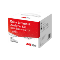 Reagent Pack Reagent Kit for Urine Formed Elements Analyzer Reagent Pack for AVE-76 seties Urine Formed Elements Analyzer(CE Marked)