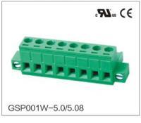 Gsp001w-5.0/5.08
