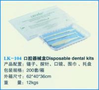 LK 104 Oral instrument box