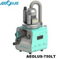 DENTAL SUCTION AEOLUS-750LT