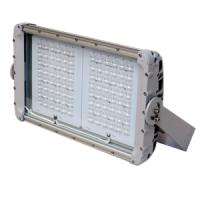 5007 Series LED Floodlight