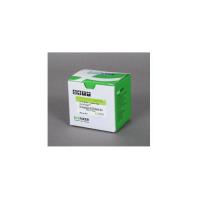 Accupower 2x greenstar master mix solution
