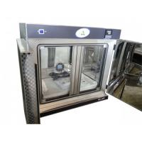Incubator-104L