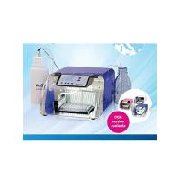DYNAWASH AUTOMATIC - Fully Automated Elisa Washer