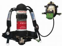 RHZK6.8A SCBA- Air Respirator