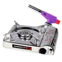 Firebow portable cooking stove and torch