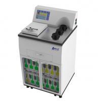 Avtp 2500 vacuum tissue processor