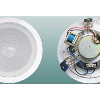 Cilling Speaker CLS-606T