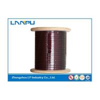 Enameled Flat Copper Wire
