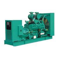 22Kw/27.5Kva Cummins generator