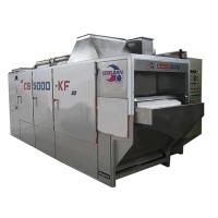 Cs 5000 kf dried nut and fruit roasting oven
