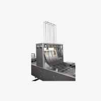 Kfm-m sleeving machine