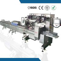 KD–450 High-Speed Tri-Servo Packing Machine