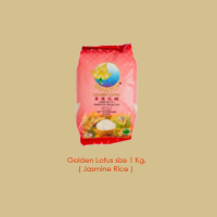 Golden Lotus size 1kg. (Jasmine Rice)
