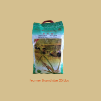 Farmer brand size 25lbs.