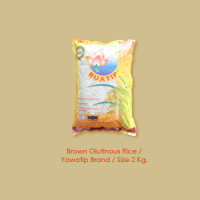Yawatip Brand size 2kg. (Brown Glutinous Rice)