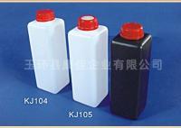 Biochemical Analyzer Bottle (KJ104,KJ105)