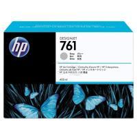HP CM995A GREY