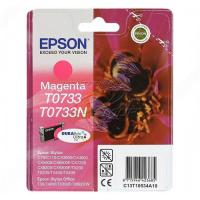EPSON T 733 Magenta -C79