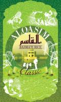Basmati Rice (Classic)