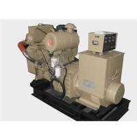Marine Generator (HCM40M)