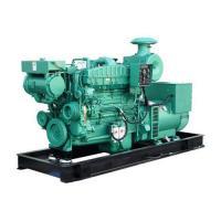 Marine Generator (HCM400M)