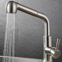 Kitchen Faucet (KS1005)