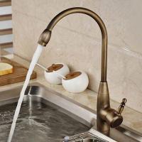 Antique Kitchen Faucet (KS1002-3D)