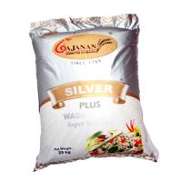 Silver Plus Wada Kolma Rice