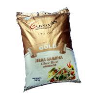 Gold Jeera Sambha Ghee Rice