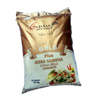 Gold Plus Jeera Sambha Ghee Rice